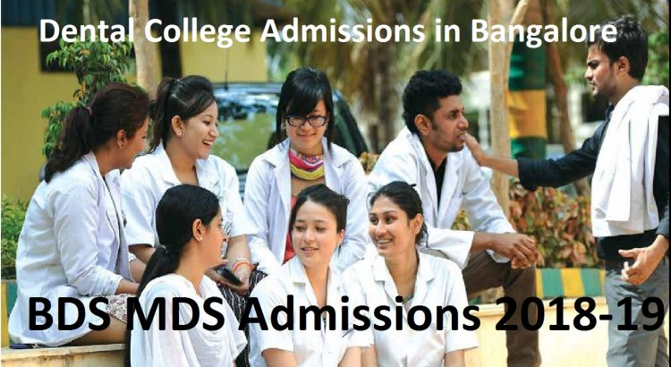 bds mds admissions in Bangalore