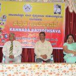 kannada-rajyotsava-celebrations24