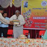 kannada-rajyotsava-celebrations34