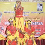 kannada-rajyotsava-celebrations47