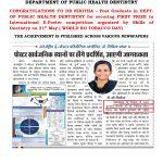 Dr Nikitha M_page-0001