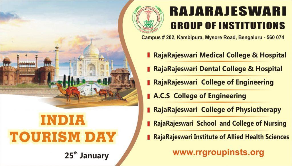 India Tourism Day RRGI